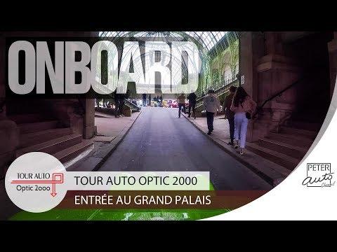 Entrée du Tour Auto au Grand Palais