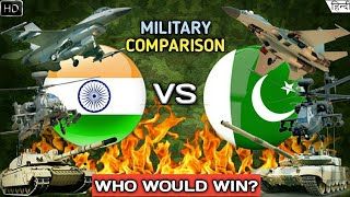 vuclip Indian Military Vs Pakistan Military 2018 - Military/Army Comparison (Hindi)