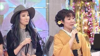 田川寿美・兄姉妹 お正月!オールスター家族対抗歌合戦.