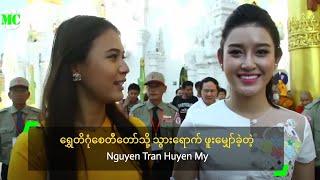 Vietnamese Star Nguyen Tran Huyen My Visited Shwe Dagon Pagoda