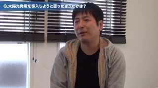 【お客様インタビュー動画】山﨑 裕二様