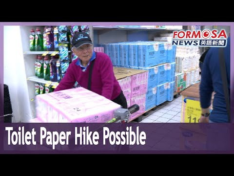 Soaring-pulp-prices-could-prompt-hike-for-toilet-paper