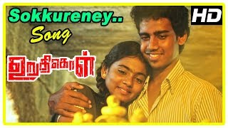 Uruthikol Tamil Movie Scenes | Sokkureney Song | Kishore and Meghana in love | Latest Tamil Movies