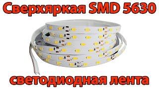 видео светодиодные полосы на алюминиевой основе