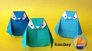 折り紙1枚で作れるちょっとふとっちょペンギンです。立たせることもで...