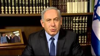PM Netanyahu's Speech - International Holocaust Remembrance Day