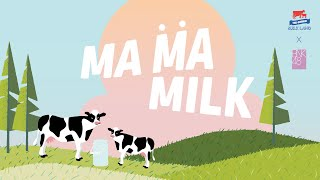 【Lyrics Video】Ma Ma Milk / BNK48 X Milk Land