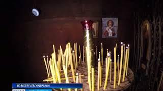 В Новосергиевском районе официально открыт Никольский женский монастырь(, 2018-05-22T17:49:26.000Z)