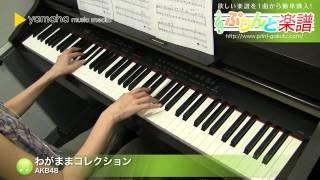 使用した楽譜はコチラ http://www.print-gakufu.com/score/detail/78840...