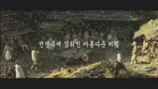 Welcome to DongMakGol (KOREA) - Trailer