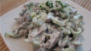 Салат из сердца. Очень вкусный и очень простой. http://leoanta.ru/
