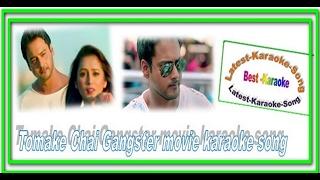 tomake chai bangla movie Gangster movie karaoke song
