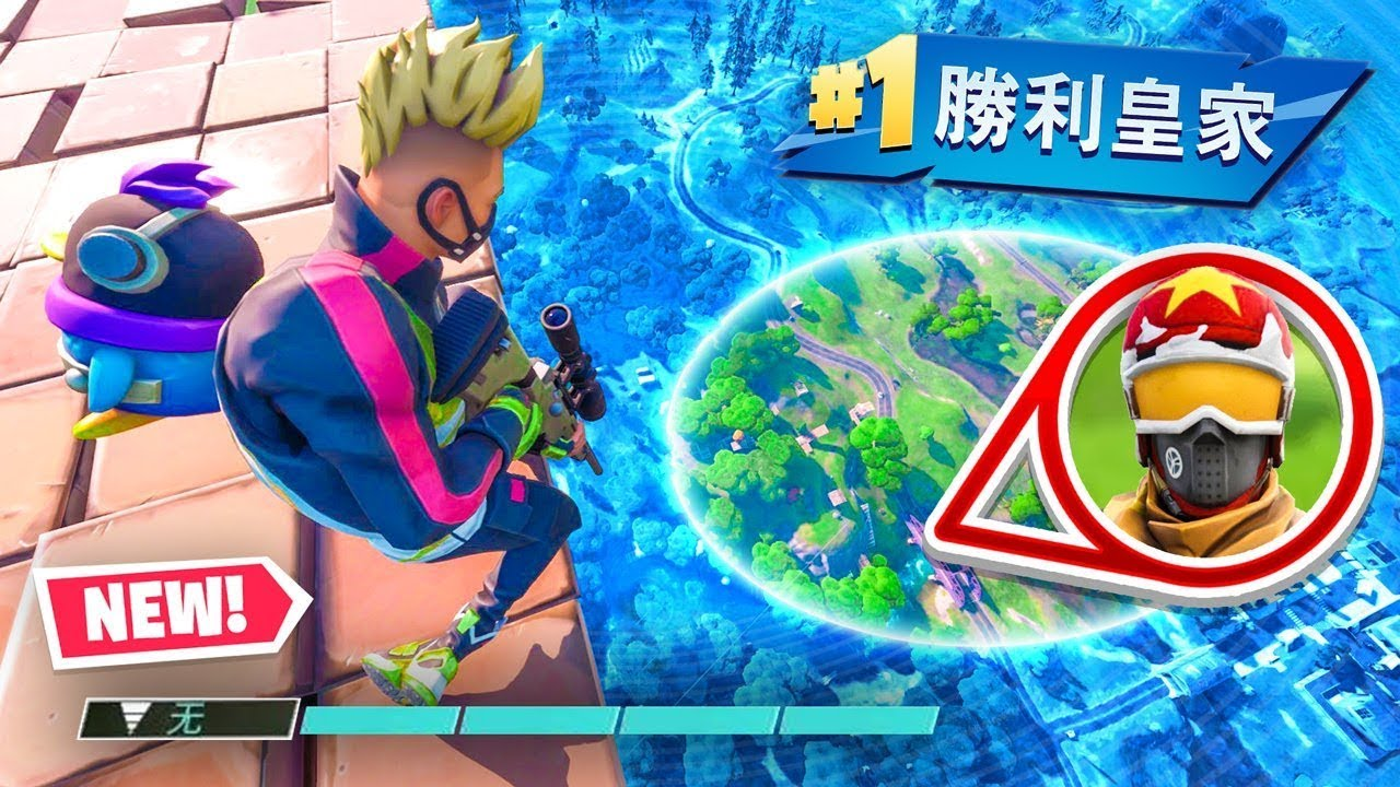 Skybase Memes But Its Fortnite China