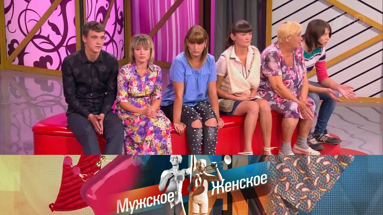Мужское  Женское  ВШилках Выпуск от09102017
