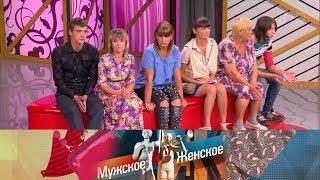 Мужское / Женское - ВШилках. Выпуск от09.10.2017