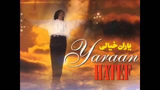 Hatef - Sorb | هاتف - سرب