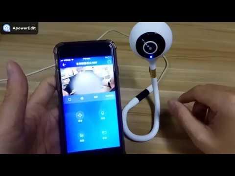 EACHEN eWelink support camera (big eye)