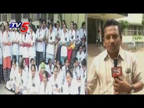 జూనియర్ అసిస్టెంట్పై సస్పెన్షన్ వేటు..! | Fulfilled Ruia Hospital Junior Doctors Demand | TV5 News