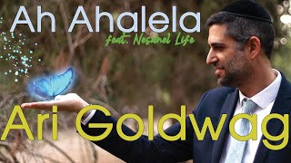ARI GOLDWAG - AH AHALELA - feat. Nesanel Life ארי גולדוואג - אה אהללה מארח נתנאל לייף