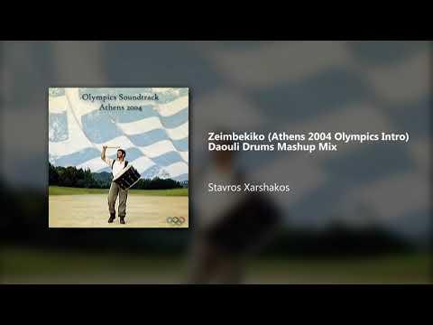 Stavros Xarshakos – Zeimbekiko Athens 2004 Olympics Intro (Daouli Drums Mashup Mix) HD