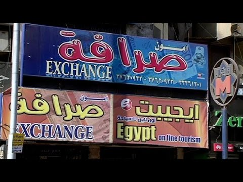 Mısır Ekonomisi Alarm Veriyor