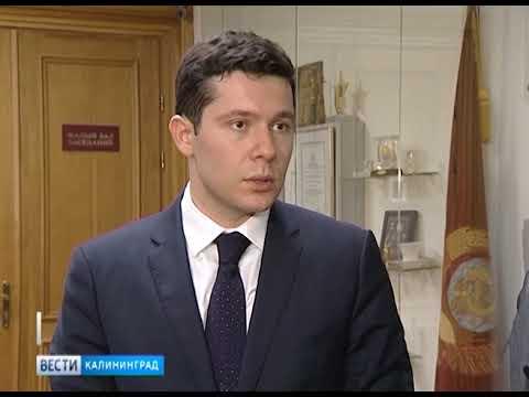 В Гурьевском районе выявили 16 подозрительных земельных сделок
