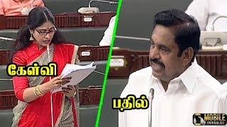 விஜயதாரணி கேள்வி.? பதில் சொன்ன EPS..! | Vijaydharani vs Edappadi k Palanisamy | 15.07.2019