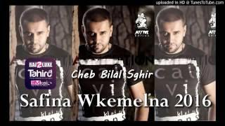 Cheb Bilal Sghir Safina Wkemelna 2016 Avec Hbib Himoun by chitanus