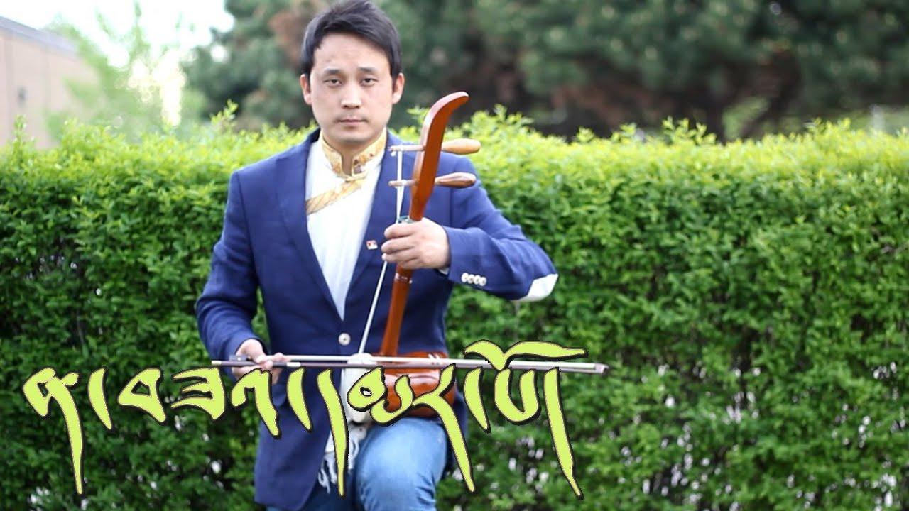 Download Tibetan Song - Namsa Marpo - Tenzin Choegyal (Album Yeshi Norbu 2)