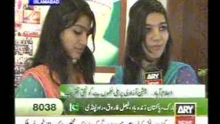 National Songs by CHildren on Pakistan Day Celebrations 14