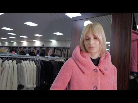Где в Красноярске началось снижение цен на верхнюю одежду?