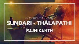 Sundari Kannal Ringtone   Thalapathi BGM   Violin Cover  Abhijith P S Nair  Full Love BGM  Dalapathi