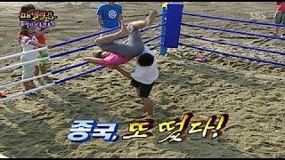 김종국 vs 추성훈 이종격투기 대결