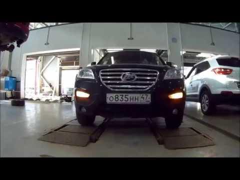 видео: ЛИФАН Х60 НА ТО-5 (40тыс. км.). В автоцентре Максимум.