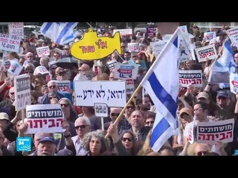 آلاف الإسرائيليين يتظاهرون للمطالبة باستقالة نتانياهو المتهم بالفساد  - 11:22-2018 / 2 / 19