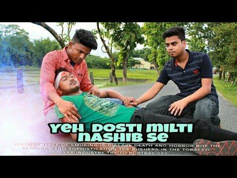 Yeh Dosti Milte Hai Nasib Se   Ankit Tiwari   Heart Touching Song   By_New Star