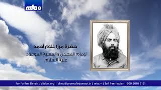 Arabic Program Ismau Saut us Sama Ja Al Masih Ja Al Masih Qadian 20th Dec 2017