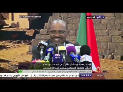 Suudaan oo Diidey Somaliland  Sheegteyna waa gobol ka mid ah Somalia