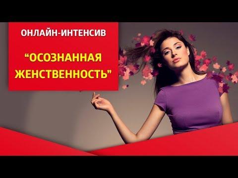 работа консультант телефоны киев