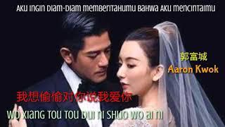 Download Lagu Wo Xiang Tou Tou Dui Ni Shuo Wo Ai Ni - 我想偷偷对你说 - (Lyrics + Translate) mp3