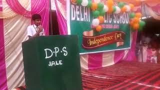 Well performance , by Daniyal khan (badal)