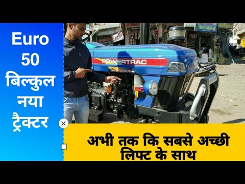 Powertrac Euro 50 Tractor Loadmaxx Full Review And Specifications|escort Euro 50 Tractor