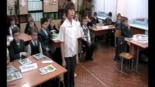 Лицей 40 - Пример урока с УУД в начальной школе (преподаватель Тузова)