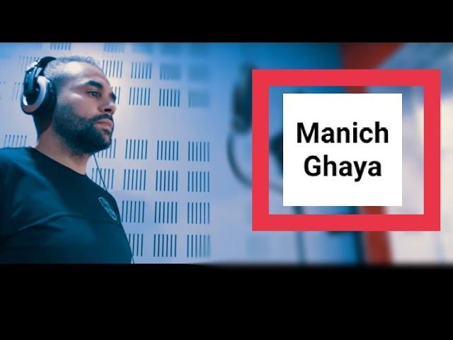 Bilal Sghir (Manich Ghaya -مانيش غاية) 2021par Harmonie édition