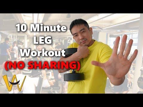10 Minute Leg Workout - Follow Along (NO SHARING EQUIPMENT)
