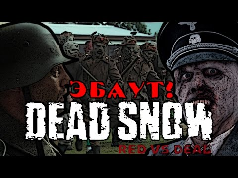 Зачем смотреть Операция Мертвый снег 2?