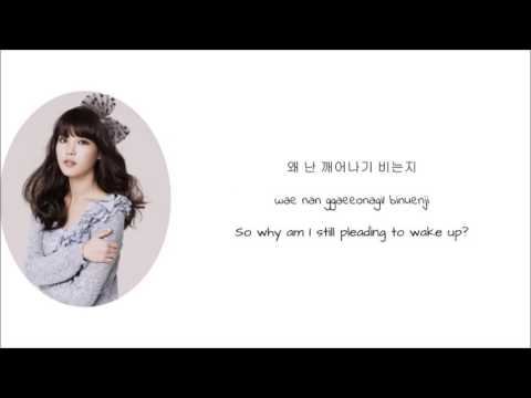 IU - Lost Child (Han|Rom|Eng Lyrics) | by Bacon Biased