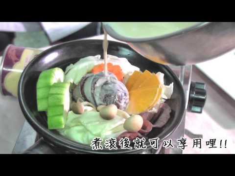 料理鐵人採鮮廚房‧尋找台灣好食材<分享>篇