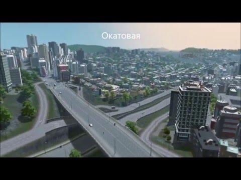 Владивосток. Мыс Чуркина.