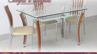 Офис+ Столы и стулья(, 2014-02-13T10:32:06.000Z)